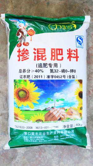 追肥專用摻混肥料